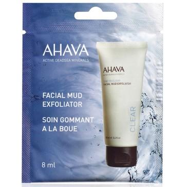 AHAVA-Masken-Masken (1)